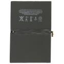 BATTERIE-IPADPRO97 - Batterie A1664 pour Apple iPad Pro 9.7