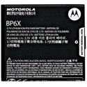BP6X_MOT - Motorola BP6X Batterie Origine Motorola DEXT