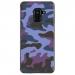 TPU0A8PLUS18MILITAIREBLEU - Coque souple pour Samsung Galaxy A8-Plus 2018 avec impression Motifs Camouflage militaire bleu